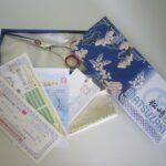 Matsuzaki Scissors TS550