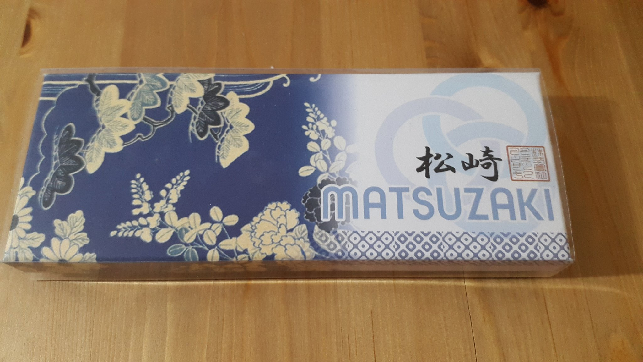 Matsuzaki Thinning Scissors TD6015